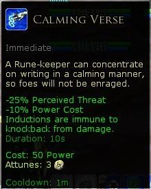 Calming_Verse.jpg