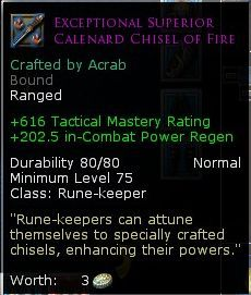 Chisel_of_fire.jpg